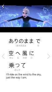 the ultimate guide to learning hiragana and katakana fluentu