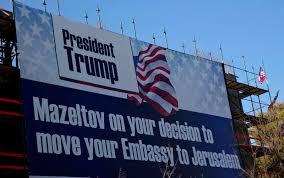 Flag Of Jerusalem Trump Invites Netanyahu To Us As He Prepares Embassy Move To Jerusalem