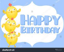 cute animal card happy birthday card stock vector 391965124
