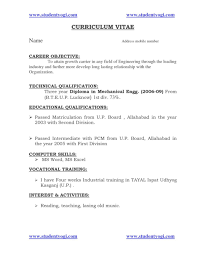 Educational Qualification In Resume Format Cv 16 Year Old Template Resume Cover Letter Dow Peppapp