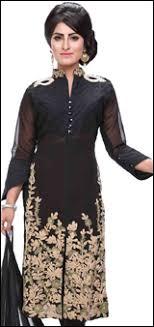 bangladeshi fashion house online shopping giftz haat send gift to bangladesh online shopping bangladesh