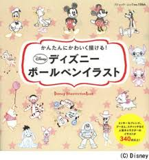 ball point disney illustration 340 designs japanese