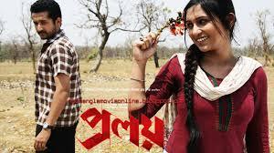 bengali movie watch online khiladi 2013