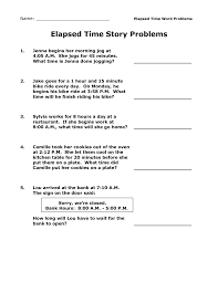 printable elapsed time worksheets free activity shelter