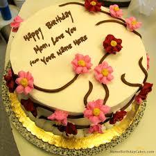 beautiful birthday cake name resolve40 com