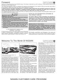 download nissan sentra 2000 docshare tips