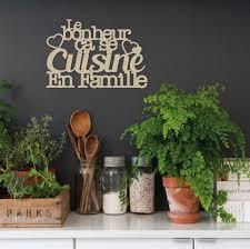 cuisine de famille le bonheur ca se cuisine en famille jesuisvenutedire com