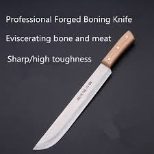 walmart kitchen knives free shipping wal mart specified butcher knife professional forged