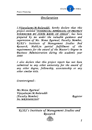 Authorization Letter For Bank Deposit Format authorization letter for bank deposit rbi banking structure india