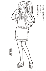 kuromi coloring page free download