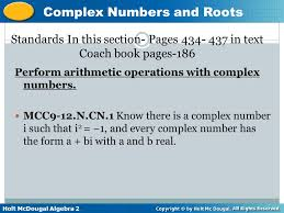 holt mcdougal algebra 2 complex numbers and roots warm up name the