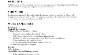 exle of resume objectives exle of a resume objective
