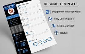 resume free creative resume templates microsoft word ms word