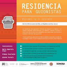 cupos electronico 2016 anuncia isc seleccionados de la residencia para guionistas en