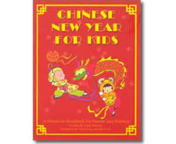 new year book for kids new year for kids book review new year