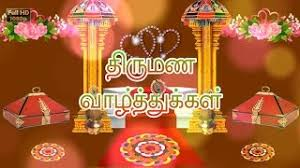wedding wishes in tamil marriage songs in tamil bapse