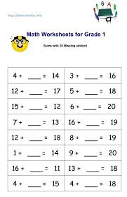 horizontal subtraction facts worksheet free subtraction