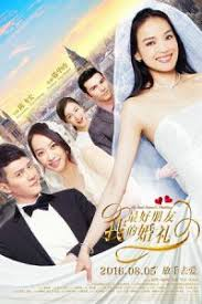 wedding dress subtitle indonesia nonton my best friend s wedding 2016