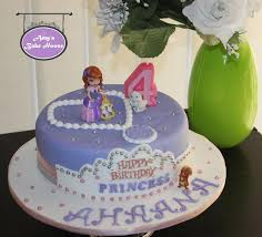 sofia the cake sofia the birthday cake s bake house
