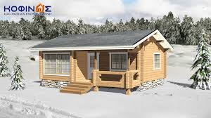 contemporary one story house plans baby nursery 1 story house story log houses house plan xi