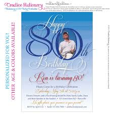80th birthday cards free printable alanarasbach com