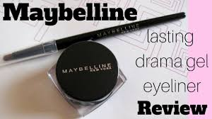 Maybelline Gel Eyeliner Review maybelline newyork lasting drama gel eye liner review