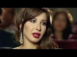 Fi Hagat (Nancy Ajram)