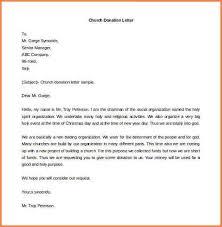 7 sle letter asking for donations for church adjustment letter