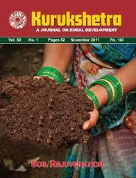 kurukshetra magazine full repository xaam in