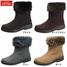 womens boots tex kirinkan rakuten global market asahi top tex boots