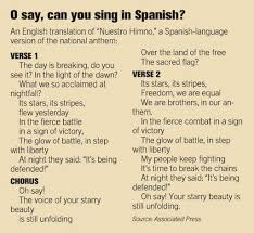 quotes about love in spanish with english translation star spangled debate spanish version of national anthem stirs