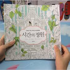 aliexpress com buy 84 pages the time garden secret garden