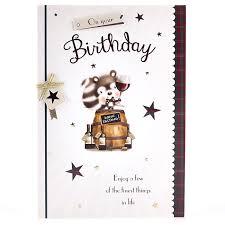 birthday card wine tasting raccoon card factory