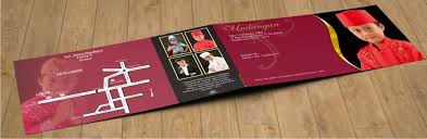 template undangan khitanan cdr 3000 desain undangan desain undangan pernikahan terlengkap dan
