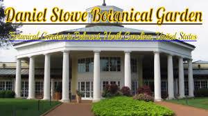 Botanic Garden Mansion Visiting Daniel Stowe Botanical Garden Botanical Garden In
