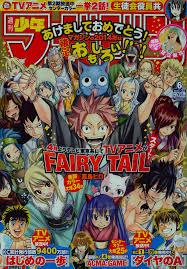 fairy tail anime fairy tail anime returns on april 2014