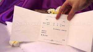 Design Wedding Invitation Cards Embossing Design Wedding Invitation Card Youtube