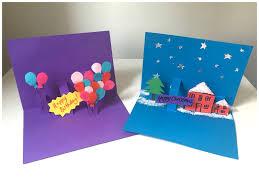 create your own card birthday card procedures to create your own birthday card