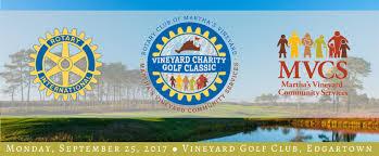 2017 vineyard charity golf classic