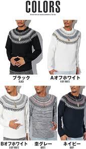 lux style rakuten global market knit sweater men u0027s crewneck