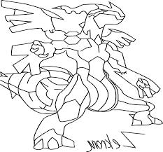 Groudon Coloriage Pokemon A Imprimer Et Colorier Primo Kyogre Ex