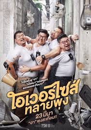 film comedy seru hingga ngakak ini 10 film thailand yang wajib tonton di 2017