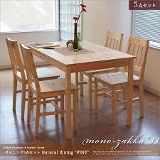 5 Chair Dining Set Mono Zakka Rakuten Global Market Dining 5 Point Set Pine Pine