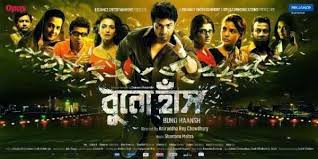 all about movies n more best bengali movies of 2014