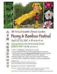 Chinese Garden Design Decorating Ideas Simple West Garden Chinese Food Decorate Ideas Fancy On West