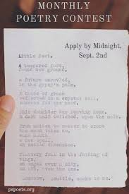 Poetry Submission Cover Letter Best 20 Poetry Submissions Ideas On Pinterest Submit Poetry