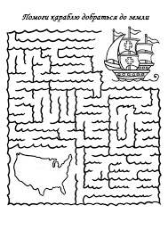 free printable thanksgiving mazes the 49 best images about transport water on pinterest