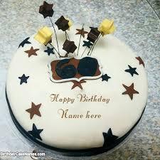 amazing birthday wishes jar with name