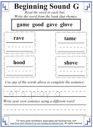 Learning To Write Abc Worksheets Letter G Worksheet Activities