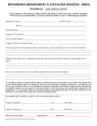 Resume Sample Job Application by Internal Job Application Amplifiermountain Org